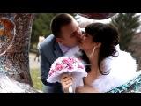 Ксюша и Дима - Свадебный клип