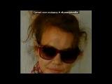 «:D» под музыку Виолетта, Франческа, Камилла (Martina Stoessel, Lodovica Comello, Candelaria Molfese) - Junto a Ti. Picrolla