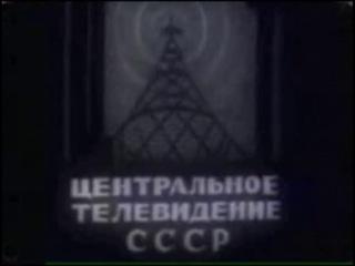 �������� ������ ����� �� ���� (1960-1970-�)